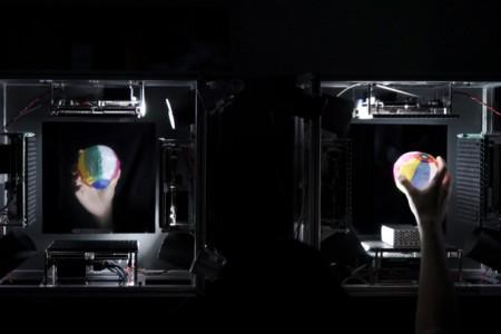 可觸摸式立體投影技術!